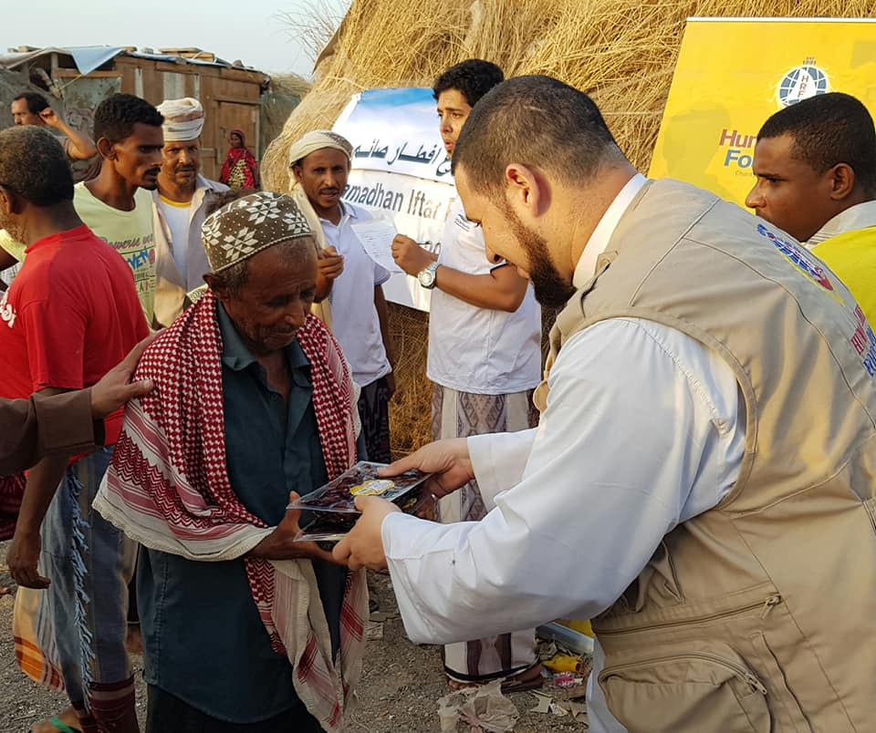 Most Impactful Imam Award