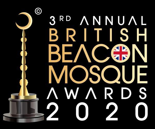 Beacon Mosque 2020 Logo