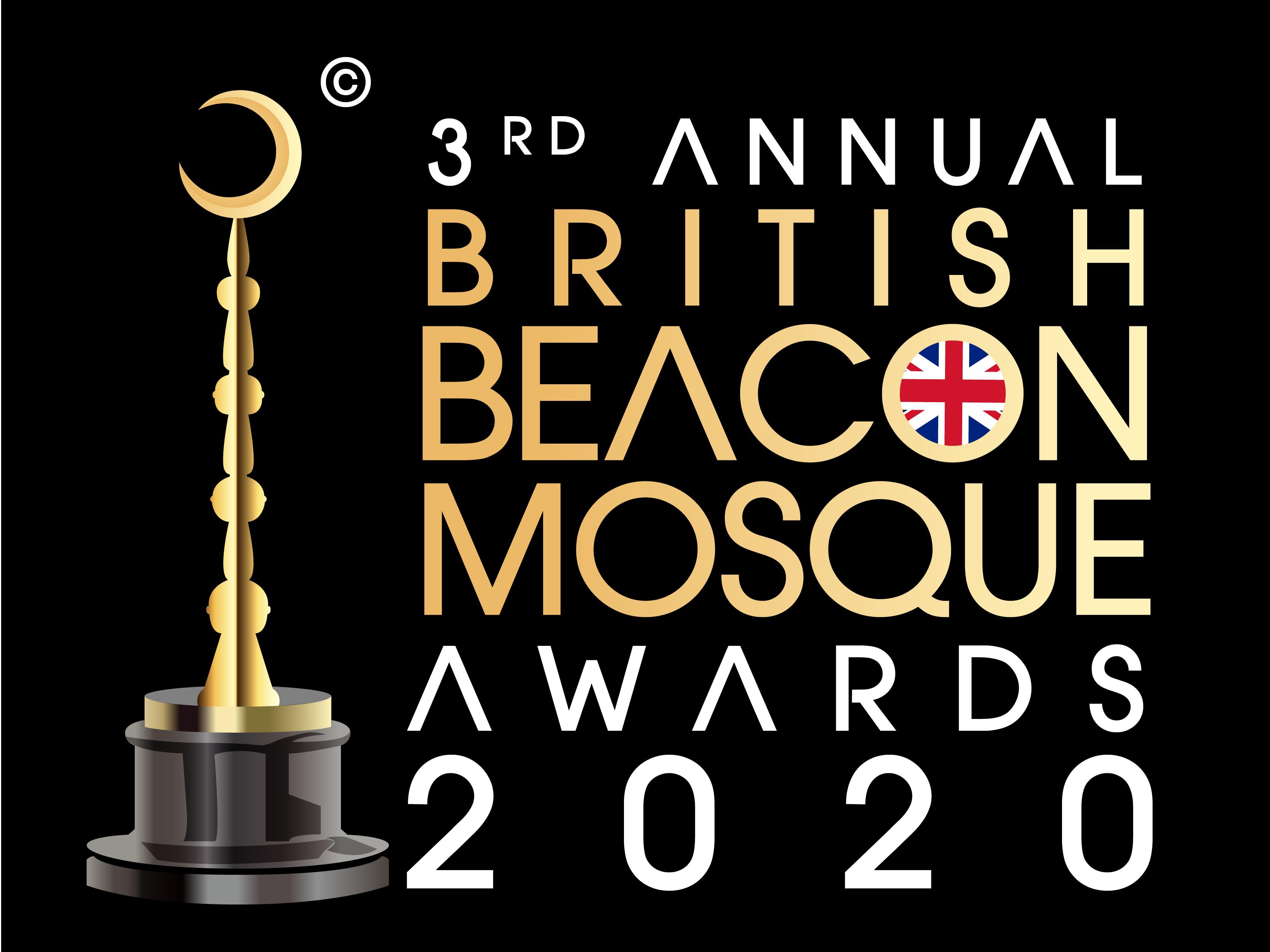 2020 Beacon Mosque Awards