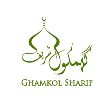 Ghamkol Sharif