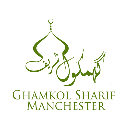 Ghamkol Sharif Manchester
