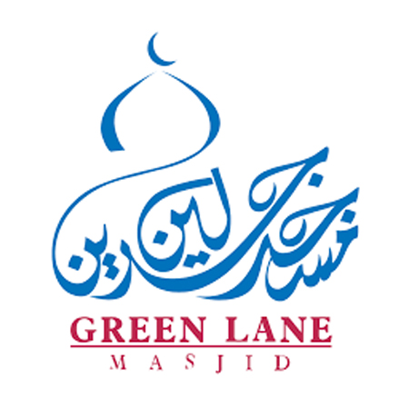 Green Lane Masjid