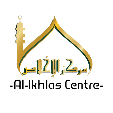 Al-Ikhlas Centre