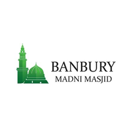 Banbury Madni Masjid