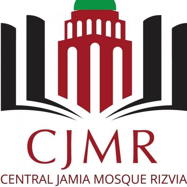 Central Jamia Mosque Rizvia