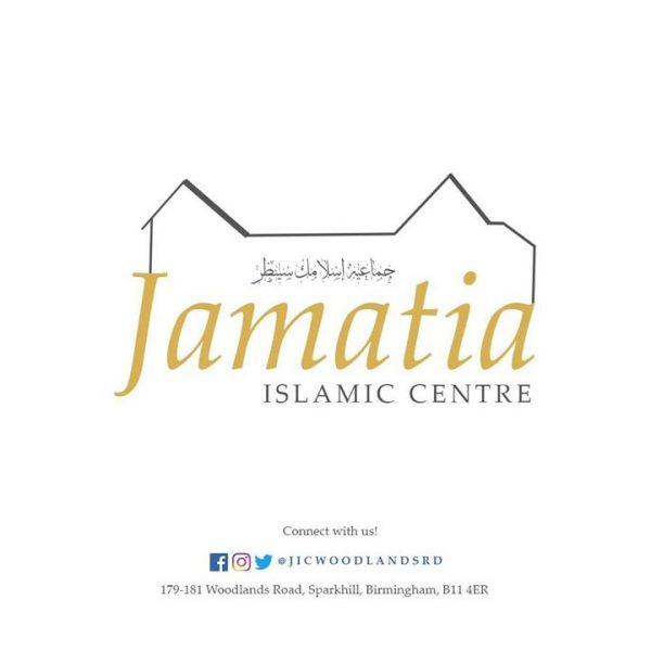 Jamatia Islamic Centre
