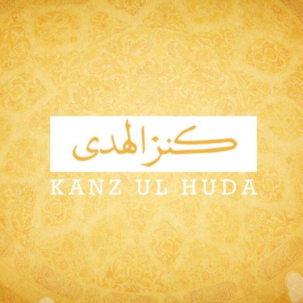 Kanz ul Huda Masjid