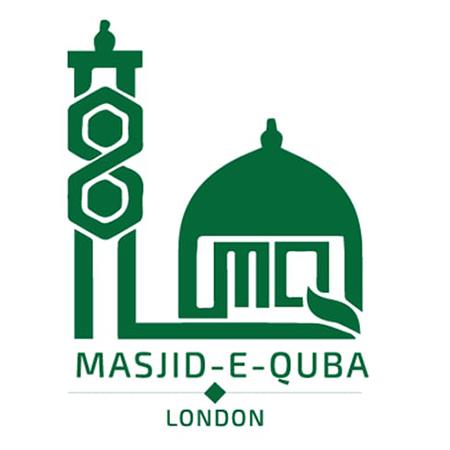 Masjid-E-Quba