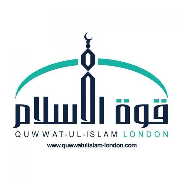 Quwwatul Islam Mosque