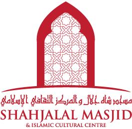 Shahjalal Masjid and Islamic Cultural Centre