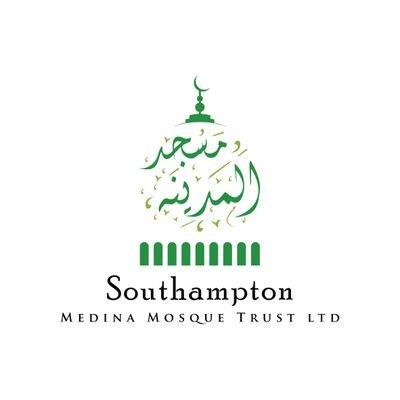 Southampton Medina Mosque
