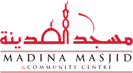 UKIM Madina Mosque