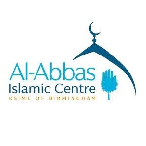 Al-Abbas Islamic Centre (KSIMC)